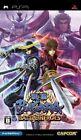 Used PSP CAPCOM Sengoku Basara: Battle Heroes SONY PLAYSTATION JAPAN IMPORT