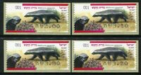 Israel 2014 ATM Dachs Honigdachs Marder Ratel Mellivora Capensis Tiere MNH