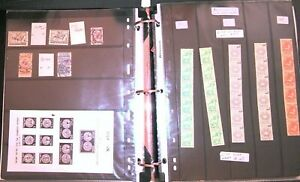 Israel Postage Stamp Album on approval pages, Mint,Used, souv sheets, strips **