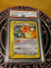 POKEMON JAPAN CARD RARE HOLO CARTE Dragonite 126/128 1ST ED E-SERIES OCG PSA 10