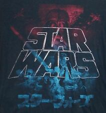 Mens Star Wars Kanji Japanese Movie Princess Leia Darth Vader t shirt Large