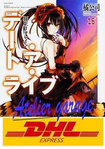 New DHL Deli3-7 Days to USA. Date A Live Vol.16 Kurumi Refrain Japanese Novel
