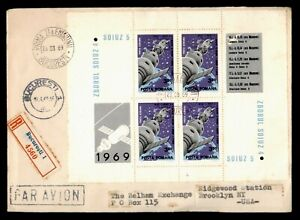 DR WHO 1969 ROMANIA FDC SPACE S/S SHEET REGISTERED AIRMAIL TO USA SOYUZ  f95798