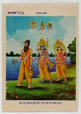 DRASHNIYA SUSHMA - Old vintage mythology Indian KALYAN print