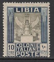 Italy Libia - Sassone n. 32  MNH**  cv 1500$  with Certificate   SUPER RARE