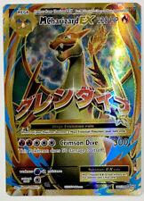 Pokemon TCG Mega M Charizard EX 101/108 XY Evolutions Ultra Rare Holo Full Art