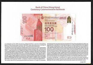 Hong Kong 2017 Bank of China Centunary Commemorative Banknote $100 Dollar Pack