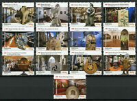 Portugal 2019 MNH Museums of Portugal 13v Set Art Architecture Artefacts Stamps