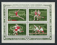 Russia USSR 1974, Sport Buildings, Olimpic Games Moscow. Sheet  SG MS4362, MNH