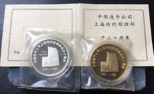1995 10th Anni of ShangHai Distributor Silver Panda medal Silver & Brass Set