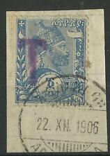 ETHIOPIA 1905 POSTAGE DUE 1g BLUE ( WOODBLOCK HANDSTAMP) ON PIECE USED