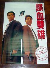 "Chow Yun-Fat ""The Killer"" John Woo 1989 Hong Kong Original POSTER B"