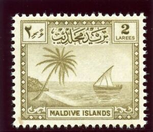 Maldive Islands 1950 KGVI 2l olive-brown superb MNH. SG 21a.