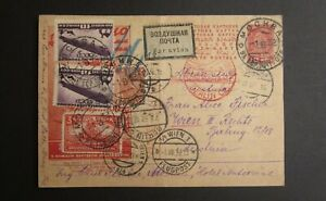 Russia 1927-1934 Advertising-Agitational issues postcard Zagor#219 used