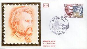 1053+ FDC    ENVELOPPE  1er JOUR  CEF PREMIERE LIAISON TELEPHONIQUE