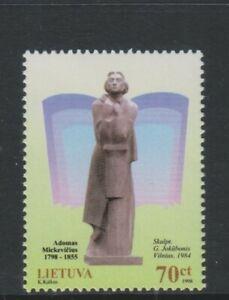 Lithuania - 1998, Adam Mickiewicz stamp - m/m - SG 691
