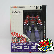 OPTIMUS PRIME Action Figure TransFormers Revoltech Series 019, G1 by KAIYODO New
