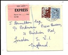 IRELAND 1960 EXPRESS COVER TO UK