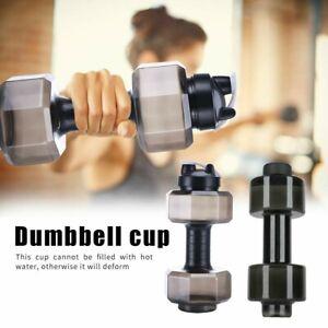 2.6L Large Dumbbell Shape Water Cup Kettle Portable Sport Gym Bottle UK