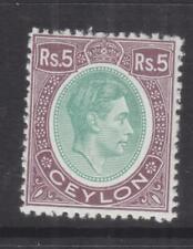 CEYLON, 1943 KGVI 5r. Green & Pale Purple, lhm.
