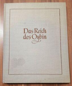 """Lothar Kempe, """"Das Reich des Oybin"""".1957 gebraucht, gut"""