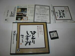 Kokoro ni Shimiru Mouhitsu de Kaku Aida Mitsuo DS Nintendo DS Japan US Seller