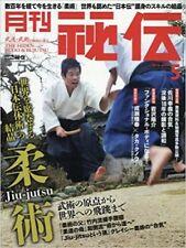 Monthly Hiden May 2016 Japanese magazine Karate Budo Bujutsu Jiu-jutsu