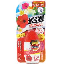 Mentholatum SUNPLAY Super Block Sunscreen UV Lotion (35g/1.2 fl.oz) SPF130 PA+++