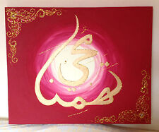WEDDING GIFT- PERSONALISED IN ARABIC CALLIGRAPHY, HAND PAINTED,ISLAMIC CANVAS