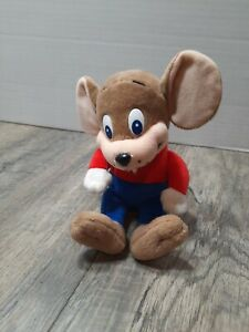 Piper The Hyper Mouse Stuffed Plush Bean Bag Toy Mark Lowry Book Character RARE