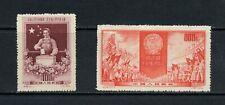 S535  China  1954  First National Congress   2v.   MNH