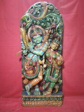 Radha Krishna Sculpture Hindu God Krsna Statue Vintage Wall Wooden Panel