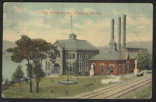 Postcard WHEELING West Virginia/WV  City Water Works Pump Station view 1907?