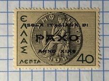 GREECE IONIAN PAXO 1943 WWII - ITALIAN OCC. HIST.  40 Lept. VL U30 MNH Priv. Ed.