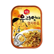 Canned Stir-fried Anchovy in Soy Sauce Food Korean Instant Snack For Rice Ramen