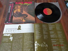 "KATE BUSH ""ON STAGE"" - JAPAN 12"" 45 Rpm + OBI + INSERT - EMS-10001"