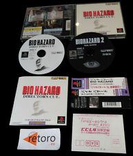 BIOHAZARD DIRECTOR'S CUP Jap PSX Sony Playstation Resident Evil BIO HAZARD Spine