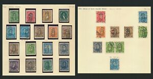 ECUADOR STAMPS 1928 NATIONAL ASSEMBLY SURCHARGES, NEAR SET MINT SG#434/49