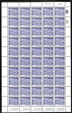 ISRAEL # 470A ( Tagged )  LANDSCAPES. Beach at Elat.  Full Mint Sheet.