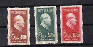 PRC 1951 Sc 105/7 mao,set ,MNG ,    @2
