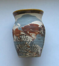 Sevierville Tenn Pottery SMALL VASE - FGC 4 in - Southwest landscape with trees