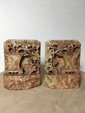 """Pair Vintage Chinese Hand Carved Soap Stone, Bookends, 5 1/4"""" T x 4"""" Wide"""
