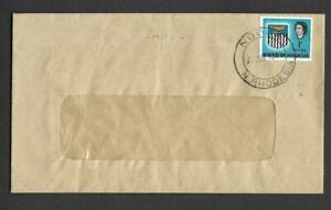 N.RHODESIA, QE11 1964 WINDOW COVER, WITH 1d 1963 ISSUE, NDOLA CANCEL