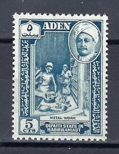Aden Qu'aiti state 1955 Sc# 29 Metal work Sultan Saleh British colony MNH