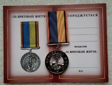 2016  FOR THE SAVING LIVES CHERNOBYL Nuclear Tragedy Ukrainian LIQUIDATOR medal