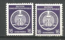 DDR  postfrisch DIENSTMARKE   D7 XI + XII   tiefst geprüft  Schönherr