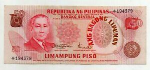 PHILIPPINES ND1970 50 Piso Star Note Replacement *194379 ABL Marcos Licaros P156