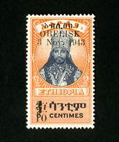 Ethiopia Stamps # 259 III VF OG Hinged 'B over N'