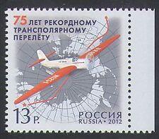 Russia 2012 Gromov/Aviation/Aircraft/Map/Polar Flight/Planes/Transport 1v n36209