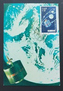 China 1986 T108 Space Flight Stamp Maximum Card